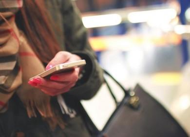 Espionner un téléphone portable sans logiciel